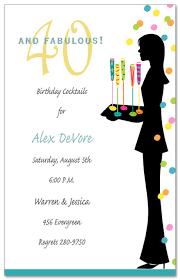 40th birthday party invitation template u2013 orderecigsjuice info