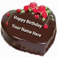 birthday cakes write name on happy birthday cake and send on whatsapp