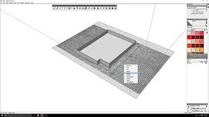 Grocery Store Floor Plan Grocery Store Diagram Sketchup Tutorial Youtube