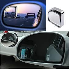 Best Blind Spot Mirror Aliexpress Com Buy 1 Pair Silver Color Blind Spot Mirrors Fan