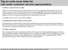 call center cover letter example customer service objective