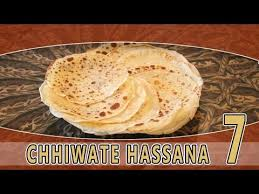 cuisine arabe facile chhiwate hassana cuisine arabe facile