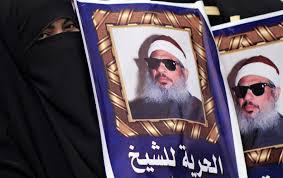 Blind Terror Blind Cleric Behind 1990s Terror Plots Dies In Us Prison The New