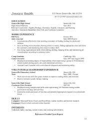 high diploma resume resume ideas