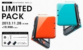 black friday new 3ds xl nintendo announces two new limited edition 3ds xl colors in japan