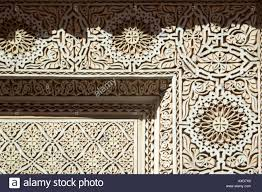Stonework Horizontal Close Up Of Traditional Moroccan Decorative Stone Work