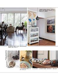 Home Design Magazine Hong Kong Latitude 22n At Home In U Magazine Hong Kong January 2013