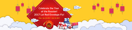 Lucky Color Of The Year 2017 2017 Let Hongbao Fly Try Hanbridge Mandarin Lucky Red Envelope