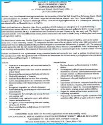 Resume Sample 2014 Resume Sample Resume Marketing Sales Sporting Goods Retailer