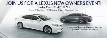 lexus of watertown service lexus owners event learn about lexus technology lexus of