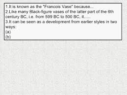 Francois Vase 1 Francois Vase