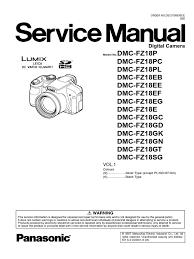 panasonic lumix dmc fz18 service manual electrostatic discharge
