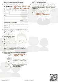 fess馥 au bureau 澳大利亚打工度假签证申请条件是什么 是否值得申请 知乎