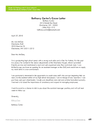 college soccer coaching cover letter wrestling coach writing