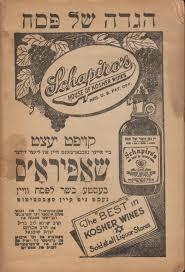 reform passover haggadah dan wyman books llc