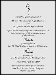 wedding invitation wording hindu marriage weddinginvite us