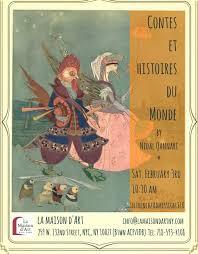Seeking Monde Des Series Event Gallery La Maison D