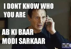 Download More Ram Meme - 15 hilarious funny abki baar modi sarkar trolls memes
