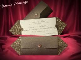 dounia mariage faire part mariage