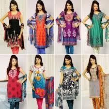 dress varshia launch dress material combo aid online shopping