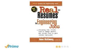 reference resume minimalist background cing real resumes for engineering jobs anne mckinney 9781475099133