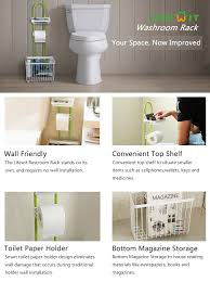 amazon com lifewit toilet roll paper holder caddy with magazine