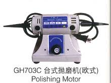 Bench Buffing Machine Compare Prices On Bench Buffing Machine Online Shopping Buy Low