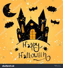happy halloween card halloween night black stock vector 474684211