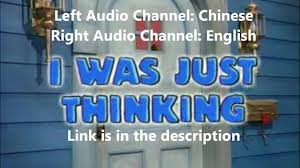 bear in the big blue house episode 59 i was just thinking youtube