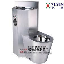 Stainless Steel Toilet Pan Stainless Steel Prison Combination Toilet Stainless Steel Prison