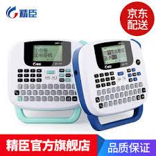 bureau dos d 穗e 精臣标签打印机jc 114 价签价格手持便携不干胶线缆网络布线标签机