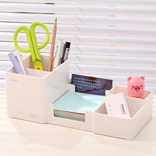 Desk Supplies For Office Free Shipping On Desk Accessories Organizer In Office School