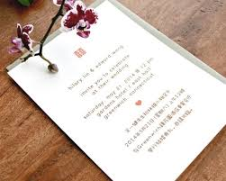 bilingual wedding invitations happiness bilingual wedding invitations
