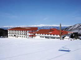 Station Closest To Winter Zao Astraea Hotel