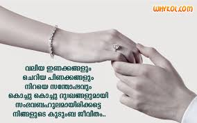 wedding wishes kerala happy married wishes in malayalam