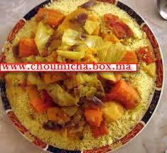 cuisine de choumicha couscous marocain choumicha cuisine marocaine choumicha