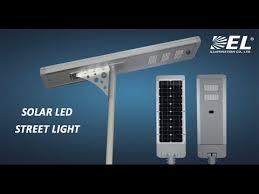 Solar Led Street Lighting by 2016 Latest Version Solar Led Street Light Del Illumination Youtube
