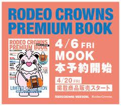 rodeo crowns rodeocrowns ロデオ クラウンズ シェルター公式通販サイト shel