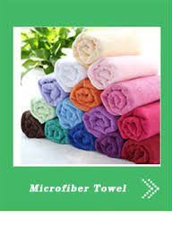 livre de cuisine di騁騁ique dongguan jiacheng textile co ltd microfiber cleaning cloth