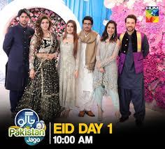 tv show 2017 eid special shows on hum tv 2017 morning shows telefilm dramas