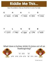 thanksgiving division math riddles by snyder classroom tpt