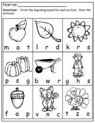 cvc word family worksheets at family word families fun