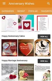 wedding anniversary wishes jokes name anniversary wishes android apps on play