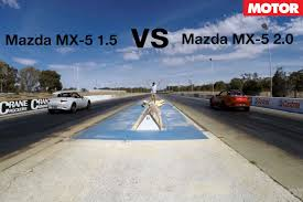 renault megane rs265 vs rs275 trophy r motor