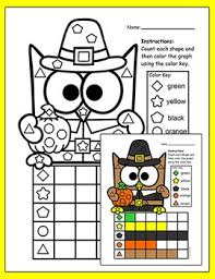 thanksgiving activities graphing shapes thanksgiving math by pink