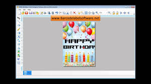 Invitation Card Download Free Design Birthday Card Cards How To Make Invitation Card Maker