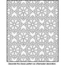 99 ideas islamic art coloring pages emergingartspdx