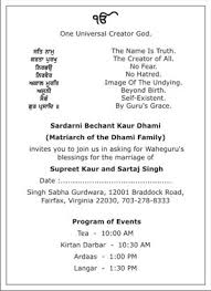 punjabi wedding cards sikh wedding invitation wordingssikh wedding wordingssikh indian