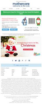 discount vouchers mothercare mothercare email with coupon code discount emailmarketing email