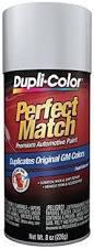 duplicolor bgm0550 wa636r for gm code 17 silver 8 oz aerosol